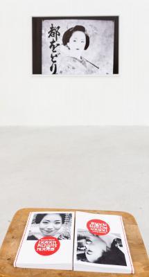 49_2018-carmelo-nicosia