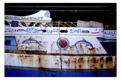 12_2009_Portopalo